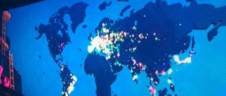 Глобальный релиз