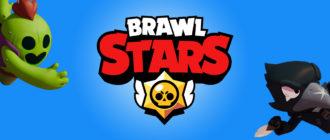update Brawl Stars 14.34