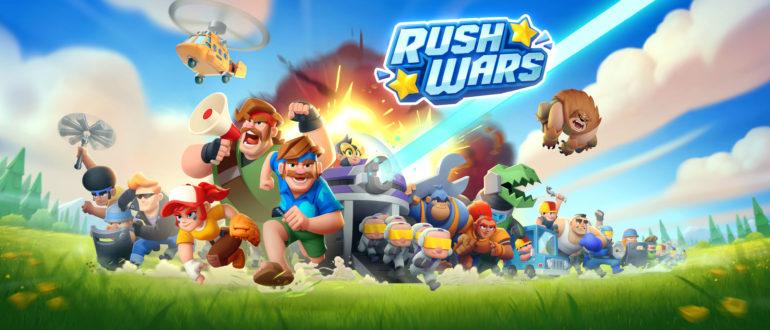 Новая игра rush wars
