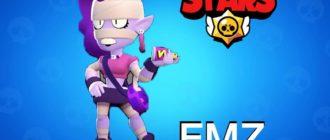 Новый персонаж EMZ