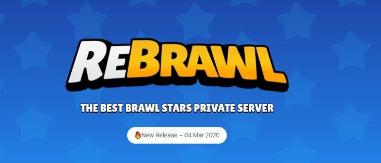 rebrawl private server