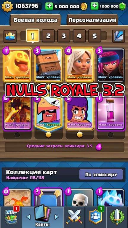 nulls royale 3.2