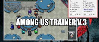 AMONG US TRAINER v.3