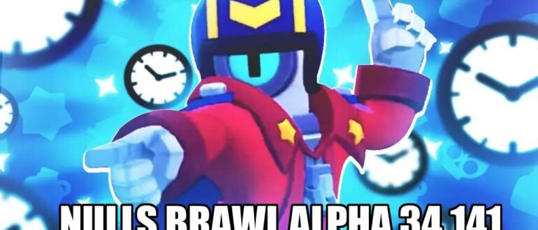 nulls brawl alpha 34.141
