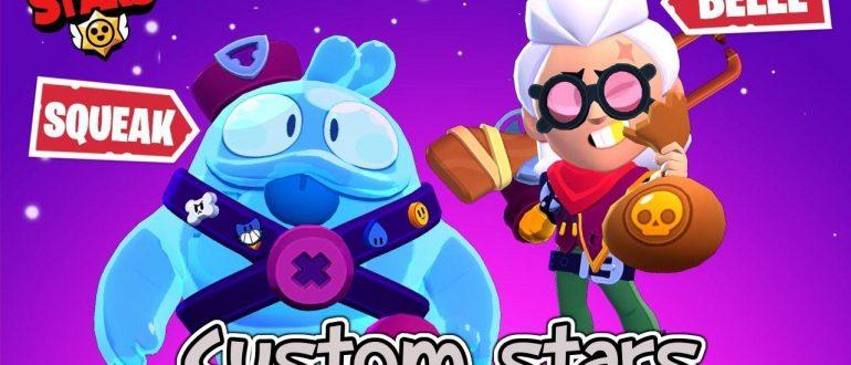 custom stars